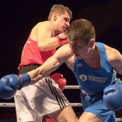 Inverness City Amateur Boxing Club